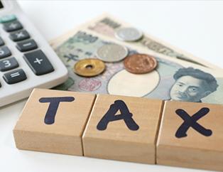 専門家による節税対策提案の重要性